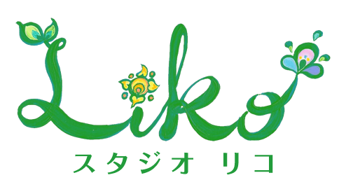 sutudio Liko(なちゅうむ)